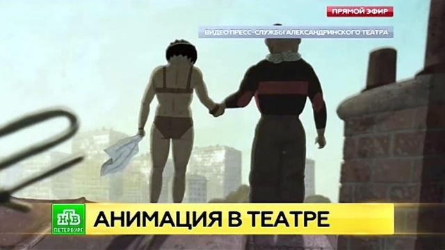 Петербуржцы увидят яркие образцы современной анимации