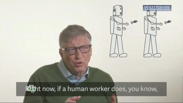 билл гейтс предложил ввести налог труд роботов