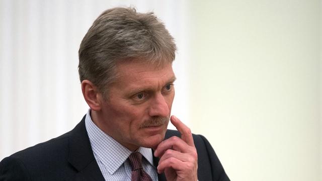 Песков: в Кремле не знают о появившемся в СМИ плане по снятию санкций с России
