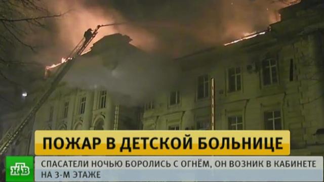 Маленькие пациенты сгоревшей в Твери больницы говорили взрослым о запахе дыма