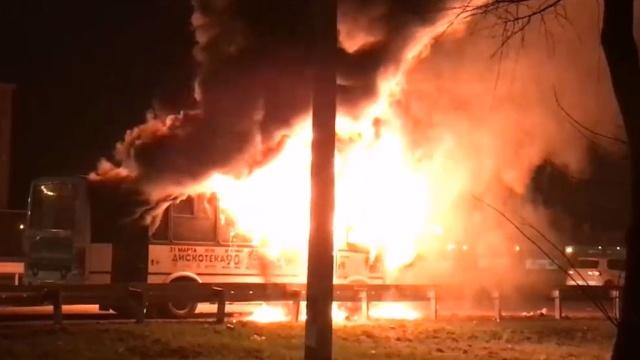 Кубки, Награды сгорел автобус в краснодаре спроси