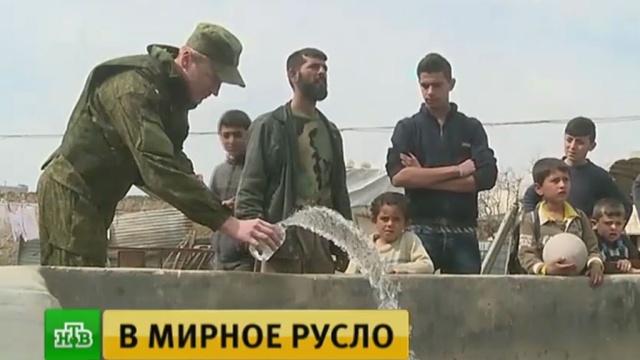 Российские военные проверяют качество воды в освобожденных районах Сирии
