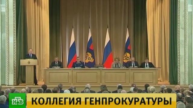 Путин поручил прокурорам пресекать воровство из госказны