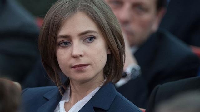 поклонская позвала украинских политиков крым