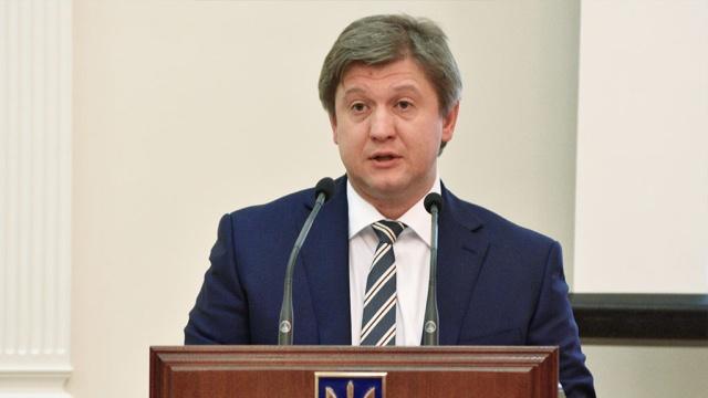 Киев прокомментировал решение МВФ об отсрочке выделения денег
