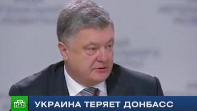 Потерял контроль: кого Порошенко обвинил в хаосе на Украине