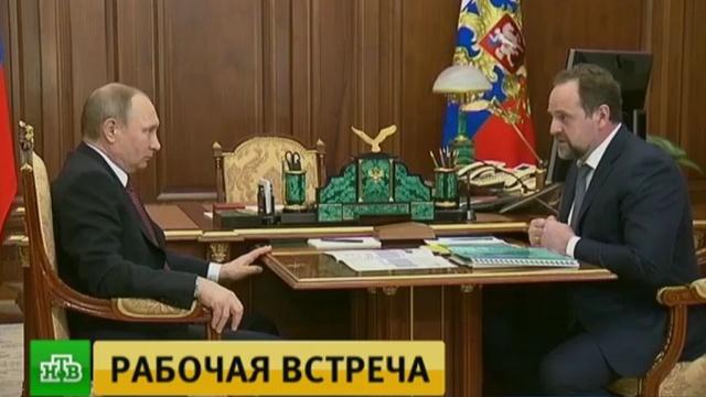 Донской сообщил Путину о необходимости стимулировать геологоразведку