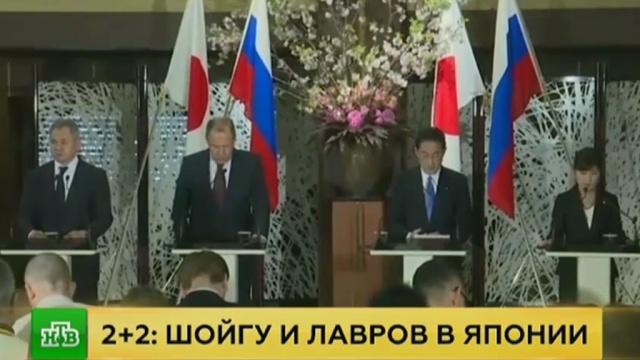 Россия и Япония договорились добиваться от КНДР выполнения резолюций Совбеза ООН