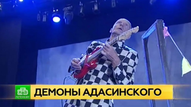 Последний клоун на Земле выходит на петербургскую сцену