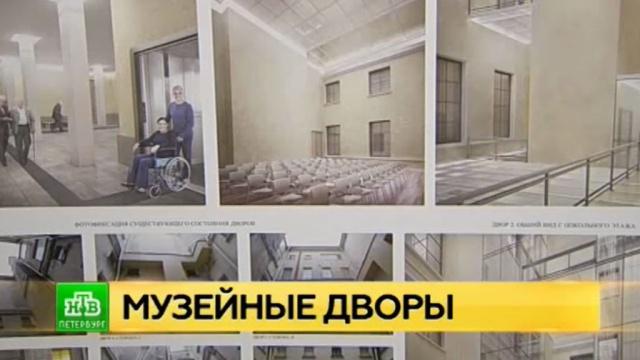 Двор Русского музея превратят в конференц-зал