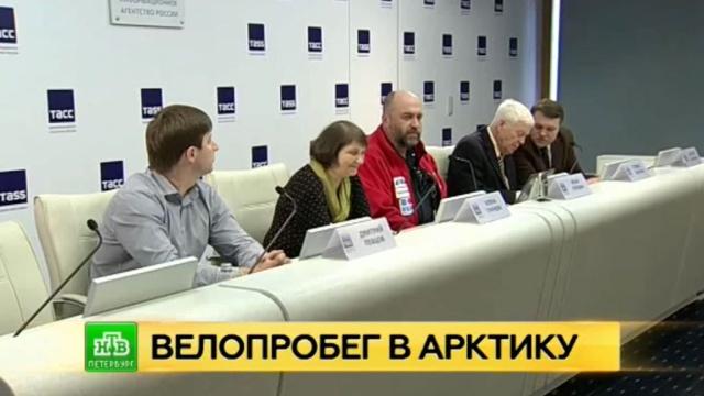 Велосипедисты из Петербурга отправляются в благотворительную экспедицию