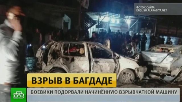 Теракт в Багдаде: боевики подорвали начиненную взрывчаткой машину