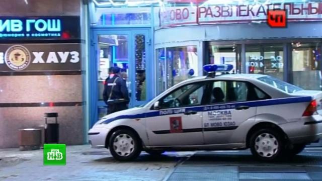 Кассиры избили покупателя в московском супермаркете