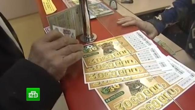 luchshaya-lotereya-rossii