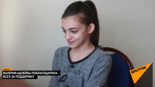 Смех и слезы: участница Ты супер! Валерия Адлейба смотрит видео поддержки