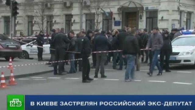 журналисты нтв собрали версии убийства вороненкова киеве