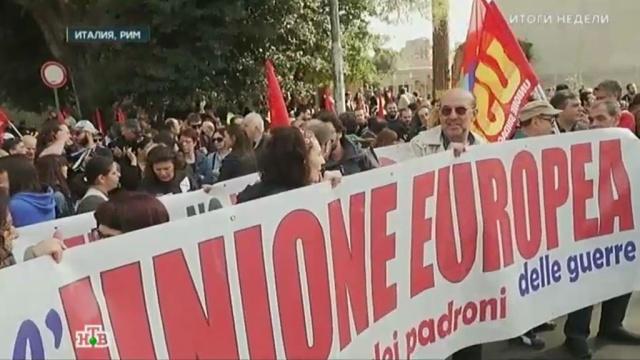 протянет пяти европейцы возлагают надежды новое поколение политиков