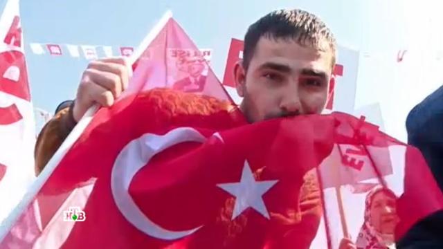 Дружба на паузе: как референдум в Турции скажется на отношениях с Россией