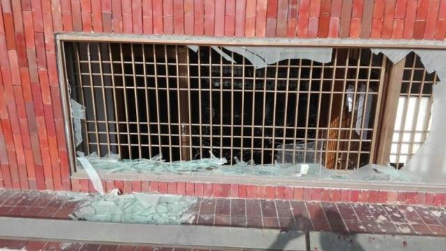 В Колумбии десятки человек пострадали при взрыве гранаты в баре
