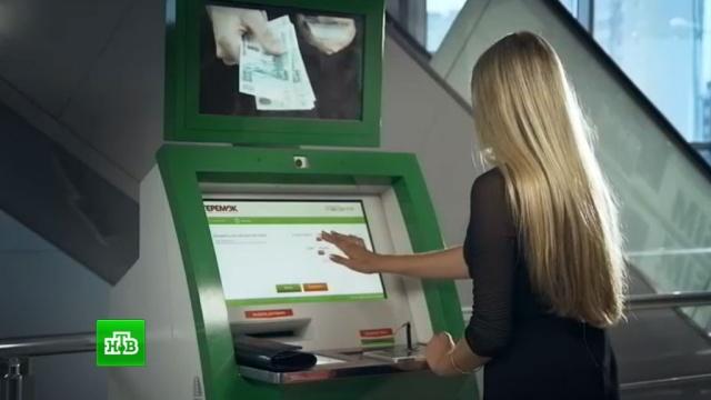 Что нового о должниках по кредитам в мфо последних