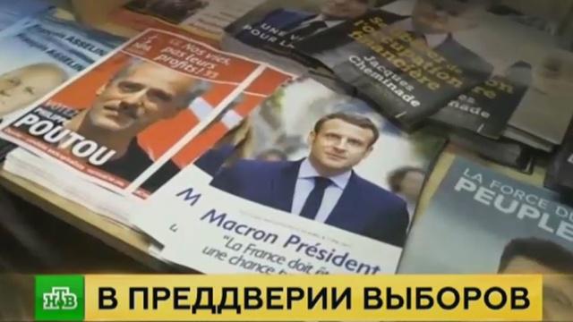 Треть уставших от скандалов французов отказалась идти на выборы президента