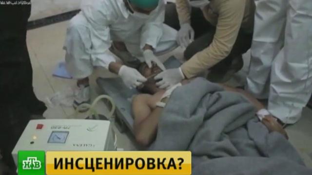 Москва представила доказательства постановки химатаки в Идлибе