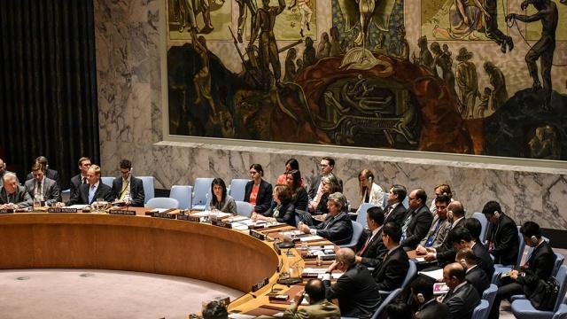 МИД РФ приветствовал решение суда ООН по иску Киева
