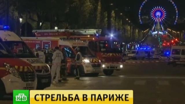 Очевидцы рассказали о расстреле полицейских в центре Парижа