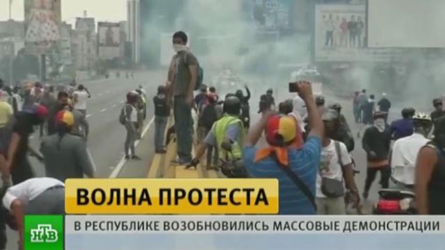 Массовые демонстрации в Венесуэле вспыхнули с новой силой