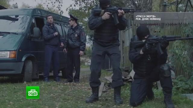 Трасса смерти: блогер найдет зацепки и поможет расследовать дело банды GTA