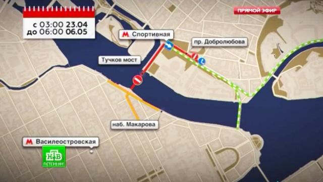 В Петербурге на подъездах к Тучкову мосту радикально меняется схема движения