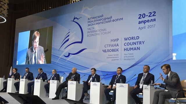 Украина выразила протест из-за проведения Ялтинского форума
