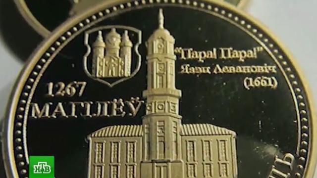 В Белоруссии выпустили монету с призывом к массовому убийству российских солдат