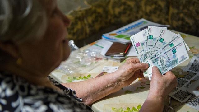 В Минэкономразвития задумались об индексации пенсий работающих россиян
