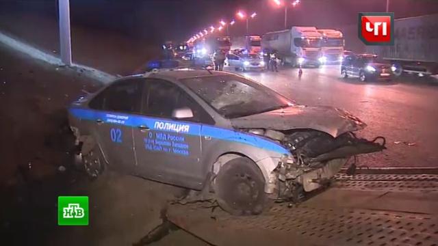 Полицейская машина на МКАД протаранила два автомобиля