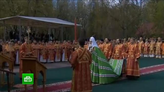 патриарх кирилл помолился жертвах репрессий бутовском полигоне