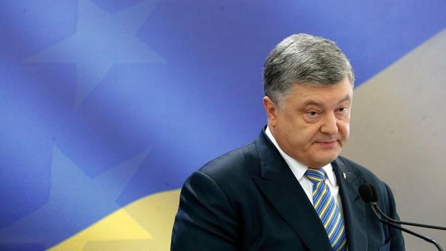 Телегид Программа Украина