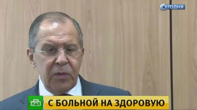 Лавров назвал удар коалиции по армии Сирии грубым нарушением суверенитета