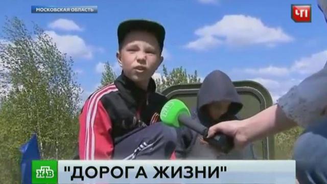 В Подмосковье детям из малоимущих семей показали полицейскую спецтехнику