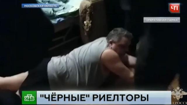 Фото: ntv.ru