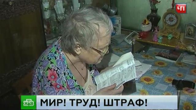 ярославле ветеран труда получила штраф неучастие субботнике