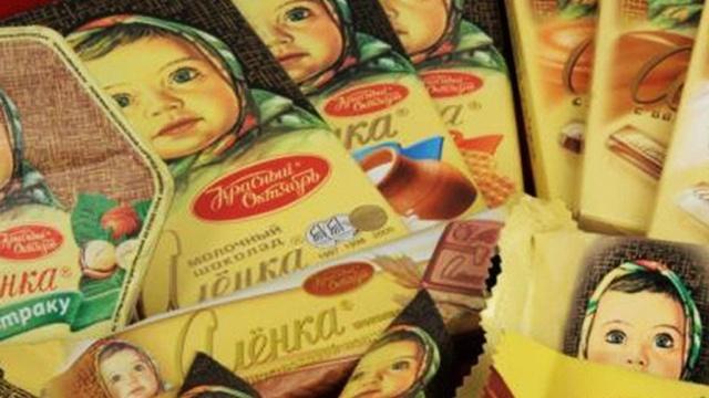 Киев введет антидемпинговые пошлины на российский шоколад
