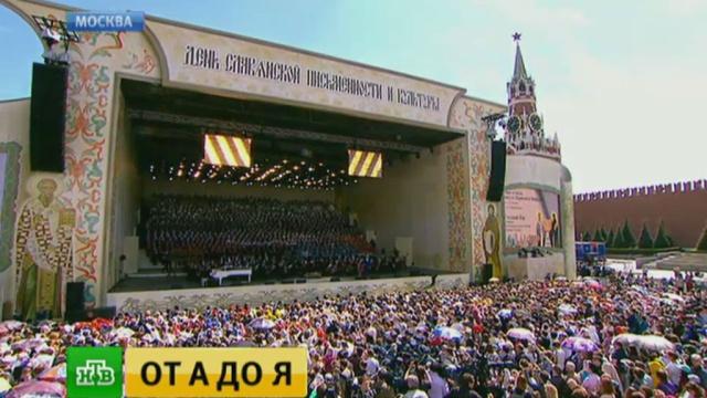 патриарх кирилл дал старт празднованию славянской письменности культуры