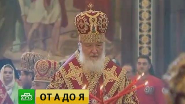 патриарх кирилл отказался цветов именины ради помощи жителям