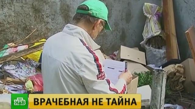 Уральские женщины подают в суд на гинекологов из-за выброшенных медкарт