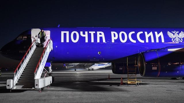 Почта России планирует создать авиакомпанию