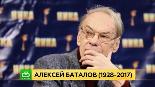 Редкий для отечественного кино человек: страна прощается с Алексеем Баталовым