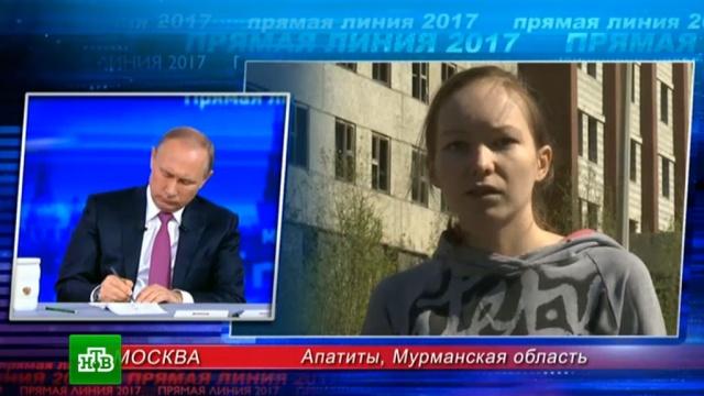 Обратившаяся к Путину во время прямой линии онкобольная экстренно госпитализирована