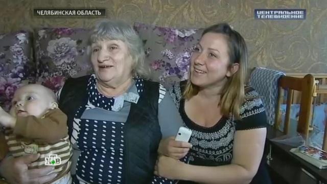 Перепутали в роддоме: репортеры НТВ узнали подробности шокирующей истории в Челябинске