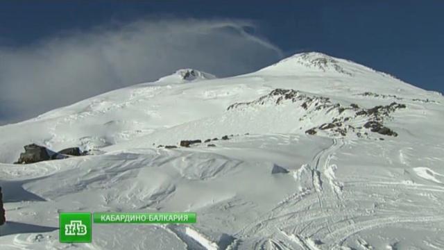Американец пропал во время восхождения на Эльбрус